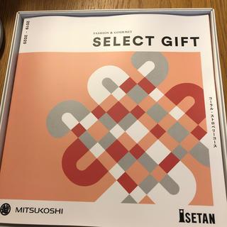 三越伊勢丹カタログギフト 9790円(ショッピング)