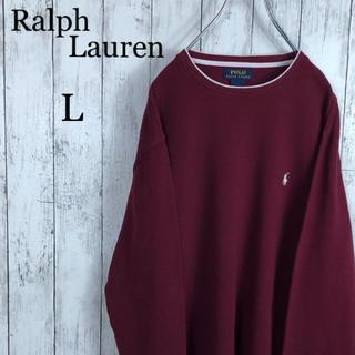 Ralph Lauren - 【希少カラー】 ラルフローレン 刺繍ロゴ ワッフル ロンT L 濃紫 白