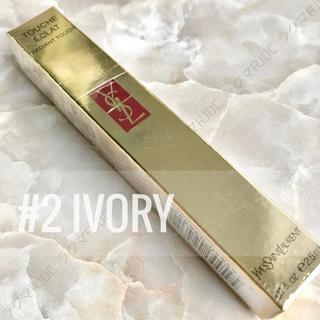 イヴサンローランボーテ(Yves Saint Laurent Beaute)の【新品箱有】2 ルミナスアイボリー YSL ラディアントタッチ コンシーラー(コンシーラー)