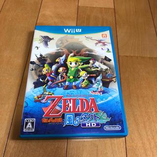 Wii U - ゼルダの伝説 風のタクト HD Wii U