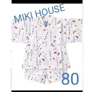 ミキハウス(mikihouse)の美品 ミキハウス 金魚 トンボ 和柄 甚平 浴衣80(甚平/浴衣)