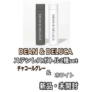 ディーンアンドデルーカ(DEAN & DELUCA)のGLOW グロー 8月号DEAN &DELUCA ステンレスボトル2本セット (水筒)