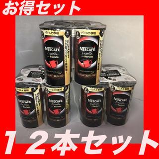Nestle - ネスカフェ エクセラ バリスタ専用 エコ&システムパック 12本セット