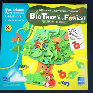 BorneLund - ボーネルンド 紐通し 木のおもちゃ
