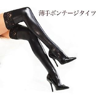 薄手 ボンテージタイツ レース♡ pvc エナメル調 コスチューム フリーサイズ(靴/ブーツ)