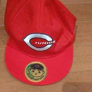ジュニアカープ 帽子