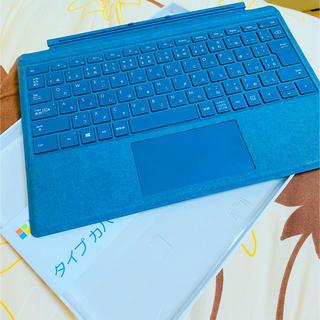 マイクロソフト(Microsoft)のSurface Pro Signature タイプカバー(PC周辺機器)