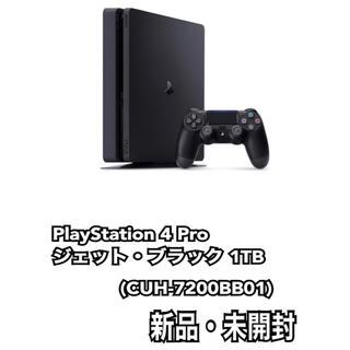 PlayStation4 - PlayStation 4 Pro ブラック 1TB CUH-7200BB01