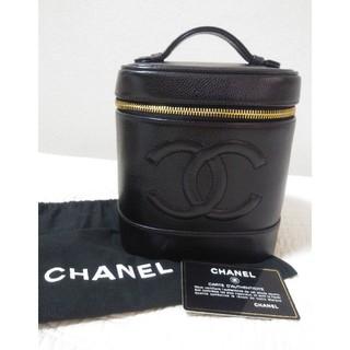 シャネル(CHANEL)のCHANEL シャネル バニティ バッグ ブラック(ハンドバッグ)