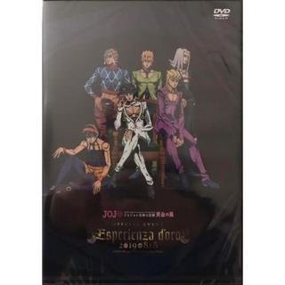 集英社 - ジョジョの奇妙な冒険 黄金の風 DVD