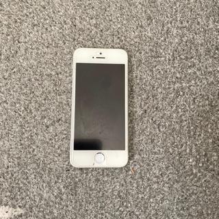 Apple - iPhone SE 32GB