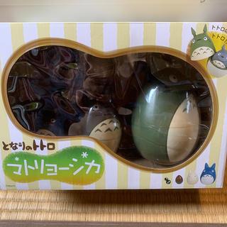 ジブリ - となりのトトロ マトリョシカ マトリョーシカ 箱あり 知育 インテリア おもちゃ