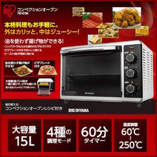 アイリスオーヤマ(アイリスオーヤマ)の新品未使用 コンベクションオーブン(調理機器)
