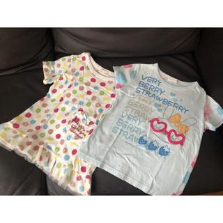 ニットプランナー(KP)のKP ケーピー Tシャツ 120(Tシャツ/カットソー)