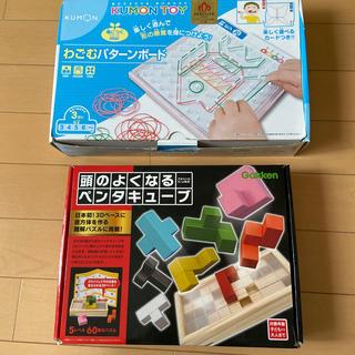 学研 - KUMON 学研 知育玩具2点 3歳から