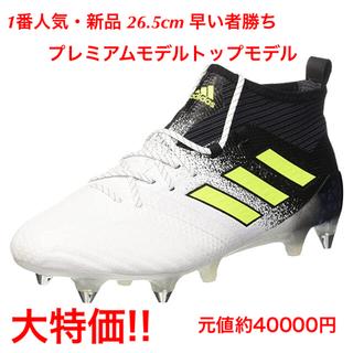 adidas - エース ピュアコントロール SG アディダスサッカー エックス プレデター