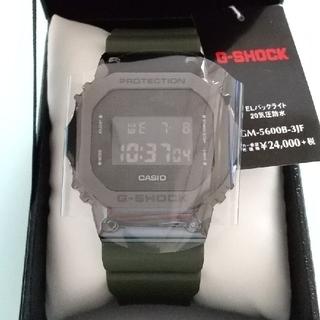ジーショック(G-SHOCK)の☆ 限定特価 ★ GM-5600B-3JF 国内正規品(腕時計(デジタル))