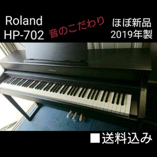 送料込み Roland   電子ピアノ HP702 2019年購入(電子ピアノ)