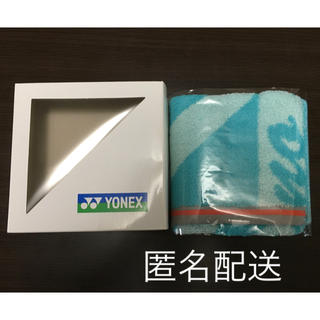 ヨネックス(YONEX)のヨネックスフェイスタオル(タオル/バス用品)