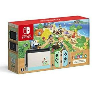 ニンテンドースイッチ(Nintendo Switch)の新品 ★ Nintendo Switch あつまれどうぶつの森セット 同梱版(家庭用ゲーム機本体)