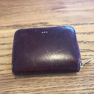 アーペーセー(A.P.C)のAPC 折りたたみ財布 二つ折り(財布)