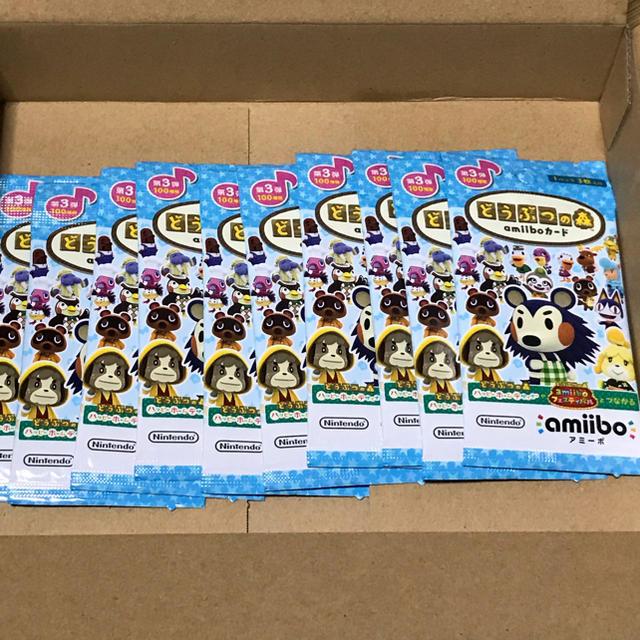 Nintendo Switch(ニンテンドースイッチ)のどうぶつの森 amiiboカード 第3弾 ジュン フランソワ クリスチーヌ など エンタメ/ホビーのアニメグッズ(カード)の商品写真