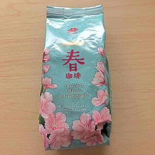 オガワコーヒー(小川珈琲)の小川珈琲 春珈琲(粉)180g(コーヒー)
