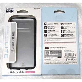 ELECOM - Galaxy S10+ TOUGH SLIM LITE 耐衝撃衝撃吸  766