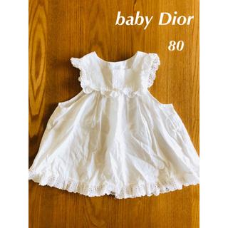 ベビーディオール(baby Dior)の美品☆baby Dior ベビーディオール☆レース ワンピース ドレス 80(ワンピース)