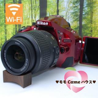 ニコン(Nikon)のニコン D5200☆希少なレッド!自撮り&スマホに転送OK♪860(デジタル一眼)