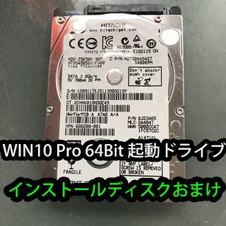 ヒタチ(日立)のノート用HDD 2.5インチ 500GB 起動ドライブ(PC周辺機器)