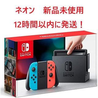 Nintendo Switch - 新型 Nintendo Switch 本体 ネオン 新品未開封