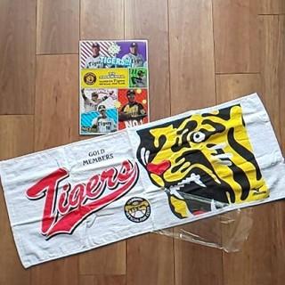 阪神タイガース - 【新品】阪神タイガース フェイスタオル & クリアファイル