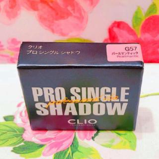 新品 CLIO アイシャドウ G57 パールマンティック(アイシャドウ)