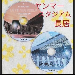 防弾少年団(BTS) - BTS✨SPEAK YOURSELF ヤンマースタジアム長居💕DVD2枚組