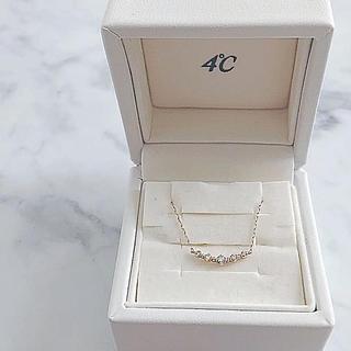 4℃ - 美品 4℃ ヨンドシー K10 ダイヤモンドネックレス