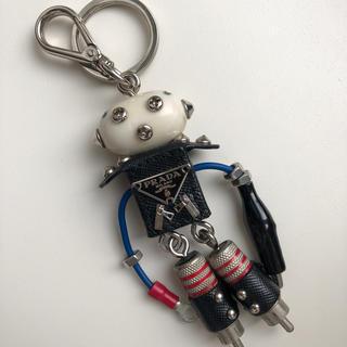 PRADA - プラダ ロボット キーホルダー
