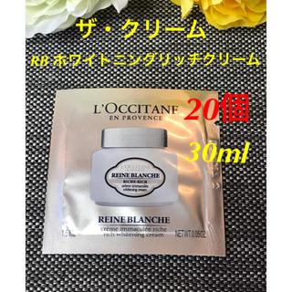 ロクシタン(L'OCCITANE)の新品❗️ロクシタン レーヌブランシュ ホワイトニングリッチクリーム 20個(フェイスクリーム)