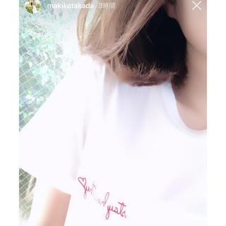 ドゥロワー(Drawer)のakiki stay healthy heart tee red Tシャツ 完売(Tシャツ/カットソー(半袖/袖なし))