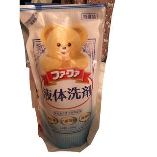 ファーファー(fur fur)のファーファ 洗剤(洗剤/柔軟剤)
