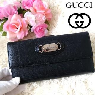 Gucci - グッチ♥GUCCI♥長財布♥財布♥黒♥レザー 334