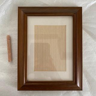木製フォトフレーム 額縁(写真額縁)