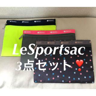 LeSportsac - レスポートサック❣️ ポーチ 3個セット カーキ×ピンク ネオンカラー ドッド