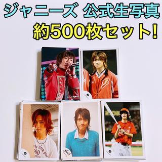 Johnny's - ジャニーズ 公式生写真 約500枚セット! ジャニーズJr. まとめ売り