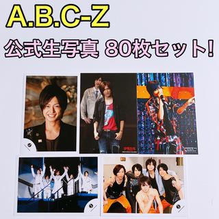A.B.C.-Z - A.B.C-Z 公式生写真 約80枚セット! 少年たち 格子なき牢獄 橋本良亮