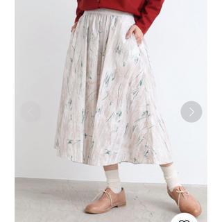 ビュルデサボン(bulle de savon)の山のかたちプリントギャザースカート フレア 日本製(ロングスカート)