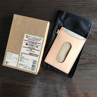ムジルシリョウヒン(MUJI (無印良品))の【新品】無印良品 新品イタリア産ヌメ革単パスケース(名刺入れ/定期入れ)