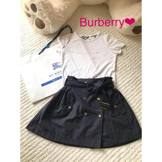 バーバリーブルーレーベル(BURBERRY BLUE LABEL)の限定お値下げ 美品❤︎バーバリーブルーレーベル トップスset(カットソー(半袖/袖なし))