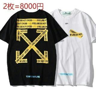 OFF-WHITE - 大人気!OFF-WHITE Tシャツ 男女兼用 2枚  F17