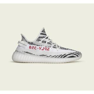 adidas - Yeezy Boost 350 V2 zebra 26.5 adidas